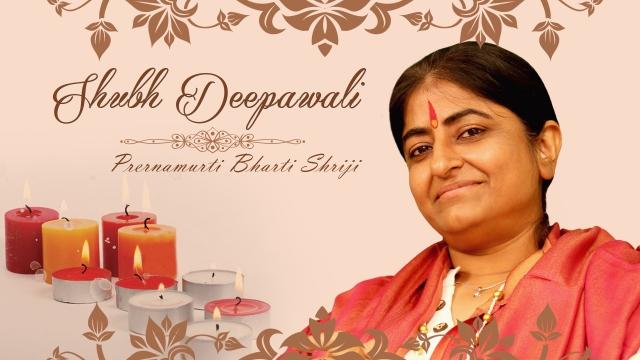 Deepawali Img