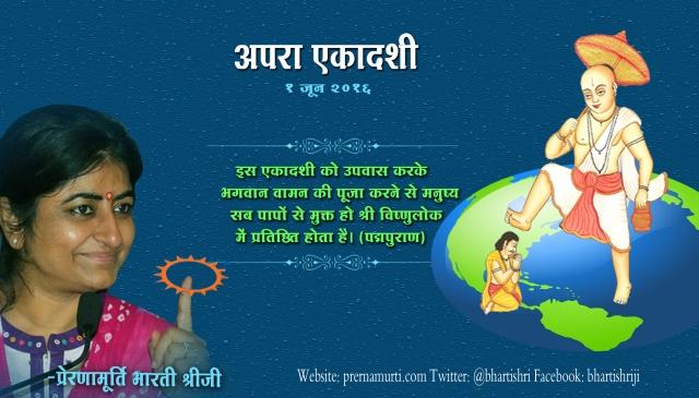 apra prabhu copy.jpg